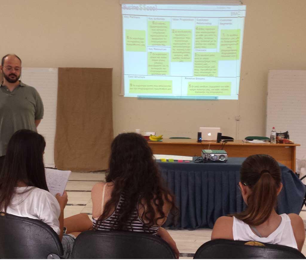 slide1 seminaria marousi